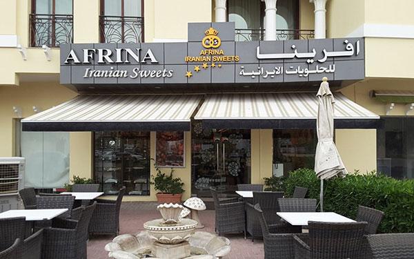 Afrina Sweets