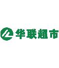 hualian supermarket logo