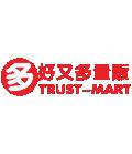 TRUST-MART logo