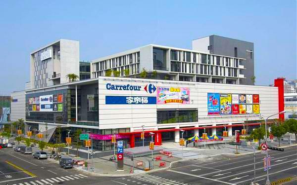 Taiwan Carrefour