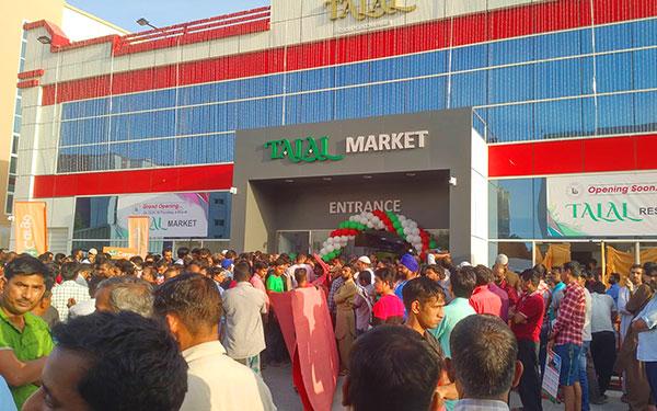 Talal Market