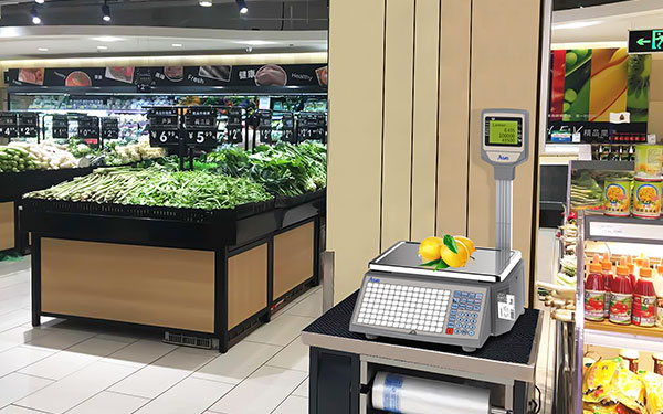 ls2cx label scale in Yonghui Superstores