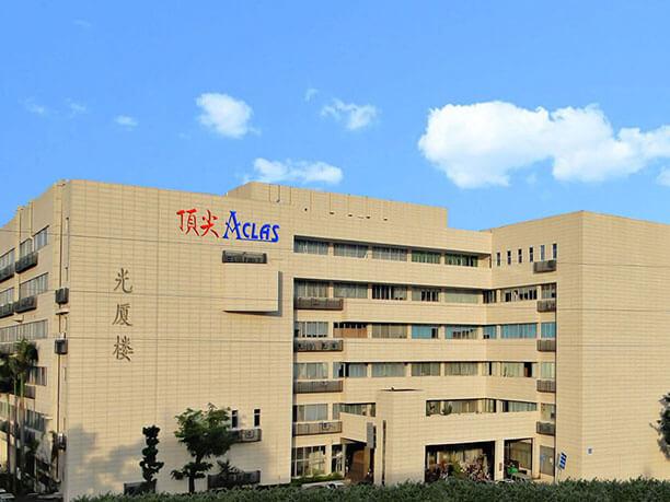 Xiamen R&D Center