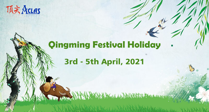 Qingming Festival Holiday